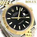 ロレックス ROLEX デイトジャスト 41 メンズ 腕時計 126333 ブラック×ゴールド 新品