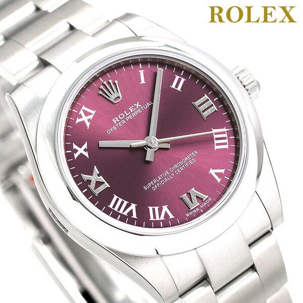 ロレックス オイスター パーペチュアル 31 自動巻き レディース 腕時計 177200 ROLEX レッドグレープ 新品 時計【あす楽対応】