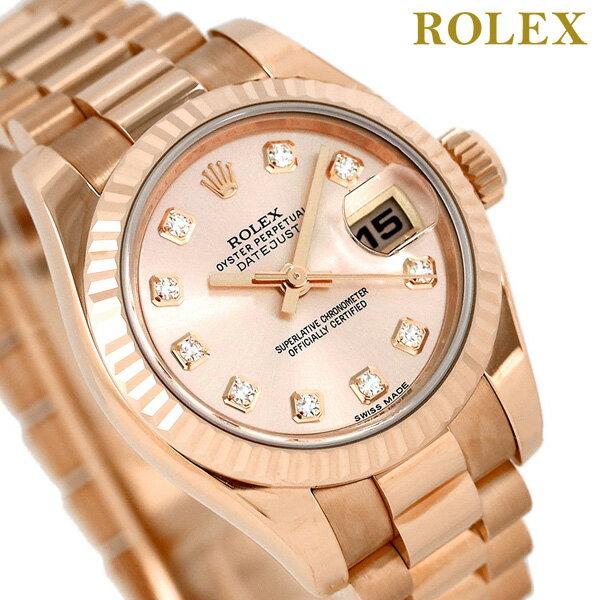 ロレックス デイトジャスト ROLEX 26 自動巻き ダイヤモンド 179175G 腕時計 新品 ピンクゴールド 時計【あす楽対応】