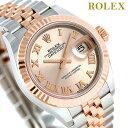 ロレックス デイトジャスト レディース ROLEX 28 自動巻き 279171 腕時計 新品 サンダスト