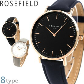 ROSEFIELD ローズフィールド バワリー 38mm Bowery 腕時計 選べるモデル 時計【あす楽対応】