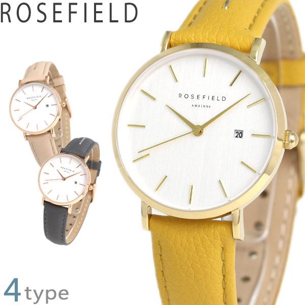 ローズフィールド ザ セプテンバー イシュー 33mm レディース Rosefield 腕時計 選べるモデル【あす楽対応】