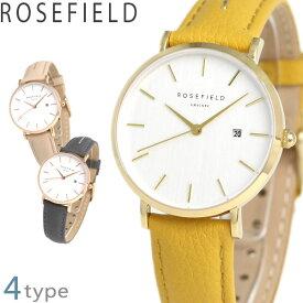 15日なら全品5倍以上で店内ポイント最大42倍! ローズフィールド ザ セプテンバー イシュー 33mm レディース Rosefield 腕時計 選べるモデル