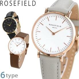 15日なら全品5倍以上で店内ポイント最大42倍! ローズフィールド 腕時計 レディース 33mm 革ベルト ROSEFIELD TRIBECA-L 選べるモデル