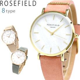 ROSEFIELD ローズフィールド ウエストビレッジ 33mm レディース 腕時計 Westvillage 革ベルト 時計【あす楽対応】
