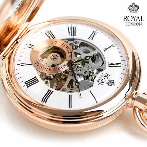 ロイヤルロンドン 懐中時計 ダブルハンターケース スケルトン 手巻き 90048-03 ROYAL LONDON ピンクゴールド 時計