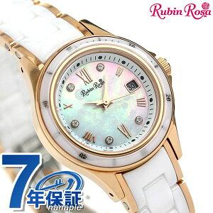 [1000円割引クーポン!6日9時59分まで] ルビンローザ Rubin Rosa ソーラー レディース 腕時計 R306PWHMOP R306 ホワイトシェル 時計