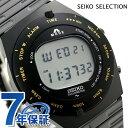 セイコー ジウジアーロ 復刻デザイン 限定モデル デジタル SBJG003 SEIKO 腕時計 ブラック