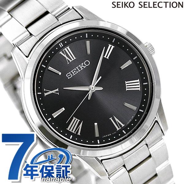 セイコー セレクション 日本製 ソーラー メンズ 腕時計 SBPL011 SEIKO ブラック 時計