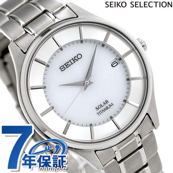 セイコー 日本製 ソーラー メンズ 腕時計 チタン SBPX101 SEIKO シルバー 時計【あす楽対応】
