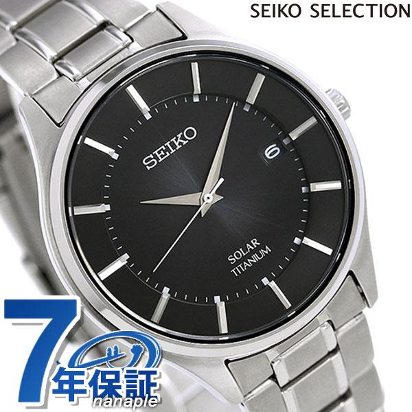 セイコー 日本製 ソーラー メンズ 腕時計 チタン SBPX103 SEIKO ブラック 時計