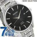 【エントリーで11倍 20日9時59分まで】セイコー 日本製 ソーラー メンズ 腕時計 SBPX103 SEIKO ブラック 時計