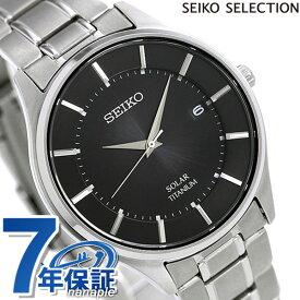 セイコー 日本製 ソーラー メンズ 腕時計 チタン SBPX103 SEIKO ブラック 時計【あす楽対応】