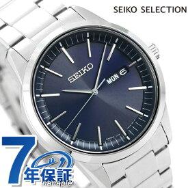 【10日は全品5倍でポイント最大22倍】 セイコー SEIKO メンズ 腕時計 カレンダー 日本製 ソーラー SBPX121 セイコーセレクション ネイビー 時計