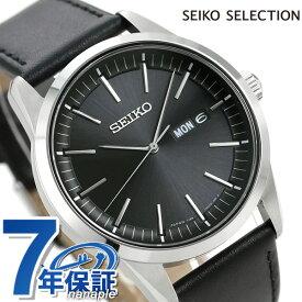【20日なら全品5倍以上!店内ポイント最大46倍】 セイコー SEIKO メンズ 腕時計 カレンダー 日本製 ソーラー SBPX123 セイコーセレクション ブラック 革ベルト 時計
