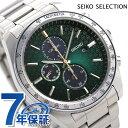 セイコー メンズ 腕時計 50周年 限定モデル ソーラー SBPY153 グリーングラデーション SEIKO セイコーセレクション 時計
