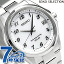 セイコー 日本製 電波ソーラー メンズ 腕時計 SBTM237 SEIKO シルバー 時計