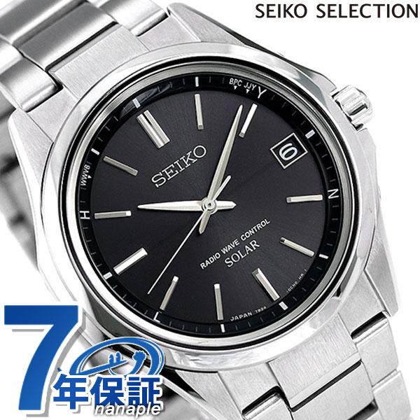【当店なら!さらにポイント+4倍!21日1時59分まで】 セイコー 日本製 電波ソーラー メンズ 腕時計 SBTM241 SEIKO ブラック 時計【あす楽対応】
