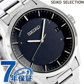 セイコー スタンダードモデル 日本製 電波ソーラー メンズ SBTM249 SEIKO 腕時計 チタン ブラック 時計