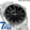 セイコー スタンダードモデル 40mm 日本製 電波ソーラー SBTM255 SEIKO 腕時計 ブラック 時計