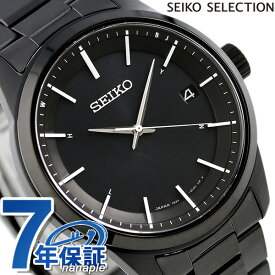 【今ならポイント最大32倍】 セイコー スタンダードモデル 40mm 日本製 電波ソーラー SBTM257 SEIKO 腕時計 オールブラック 時計