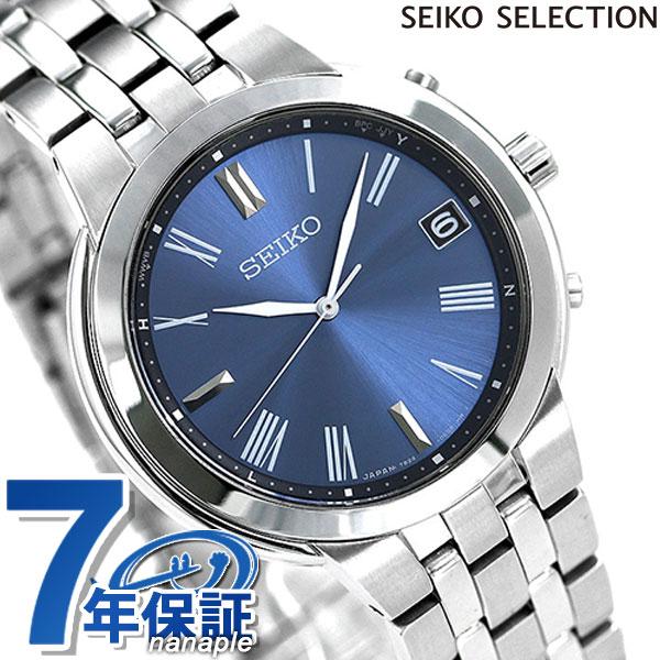 セイコー スタンダードモデル 日本製 電波ソーラー メンズ SBTM265 SEIKO 腕時計 ブルー 時計【あす楽対応】