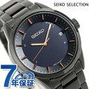 セイコー 流通限定モデル チタン 電波ソーラー メンズ 腕時計 SBTM277 SEIKO オールブラック×ピンクゴールド 時計【あす楽対応】