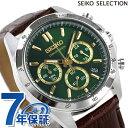 セイコー クロノグラフ 42mm 革ベルト メンズ 腕時計 SBTR017 SEIKO グリーン×ダークブラウン 時計【あす楽対応】