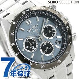 5468eab23c 店内ポイント最大44倍】 セイコー SEIKO メンズ 腕時計 クロノグラフ