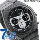 セイコー ジウジアーロ ホワイトマウンテニアリング 限定モデル SCED065 SEIKO 腕時計