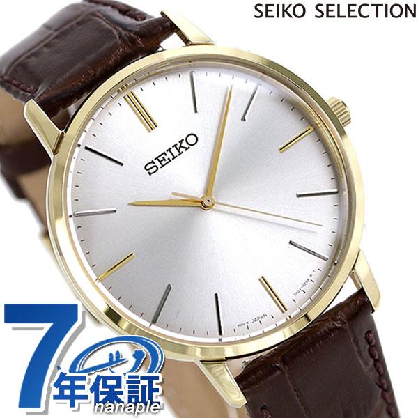 セイコー ゴールドフェザー 復刻モデル 38mm メンズ 腕時計 SCXP072 SEIKO シルバー×ブラウン 時計【あす楽対応】