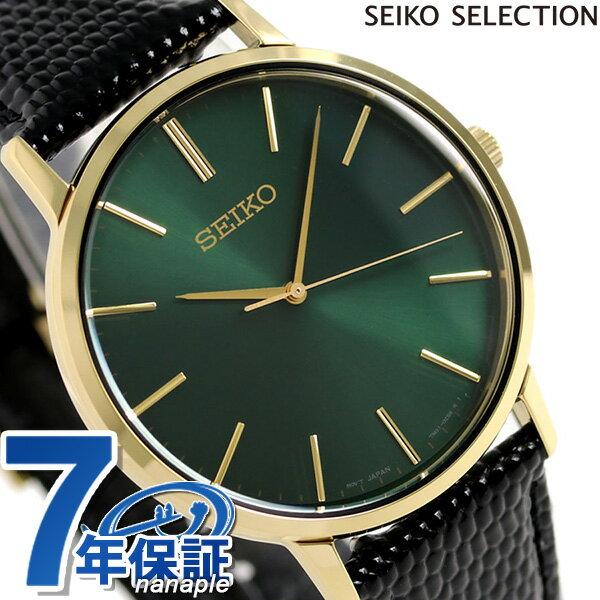 セイコー ゴールドフェザー 復刻モデル 38mm メンズ 腕時計 SCXP074 SEIKO グリーン×ブラック 時計