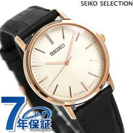 セイコー ゴールドフェザー 復刻モデル 30mm レディース 腕時計 SCXP086 SEIKO クリーム×ブラック 時計【あす楽対応】
