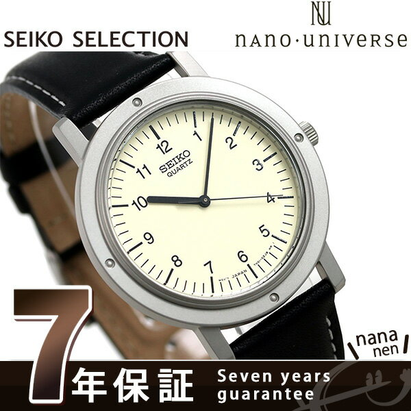 【当店なら!さらにポイント+4倍!21日1時59分まで】 セイコー ナノユニバース シャリオ 復刻モデル メンズ SCXP107 SEIKO nano・universe 腕時計 革ベルト【あす楽対応】