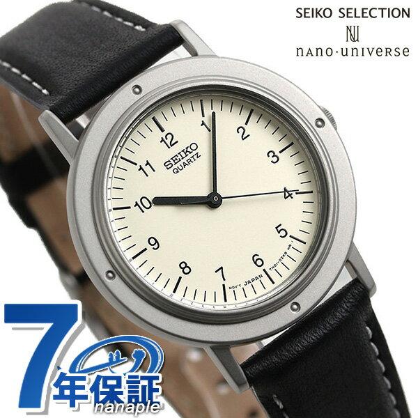 セイコー ナノユニバース シャリオ 復刻モデル レディース SCXP117 SEIKO nano・universe 腕時計 革ベルト【あす楽対応】