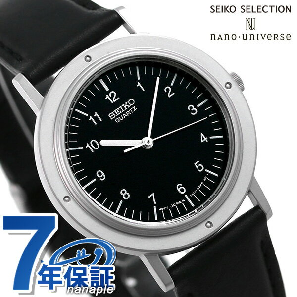 【当店なら!さらにポイント+4倍!21日1時59分まで】 セイコー ナノユニバース シャリオ 復刻モデル レディース SCXP119 SEIKO nano・universe 腕時計 革ベルト【あす楽対応】
