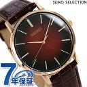 【20日はさらに+4倍でポイント最大26.5倍】 セイコー ゴールドフェザー 復刻 流通限定モデル 38mm メンズ 腕時計 SCX…
