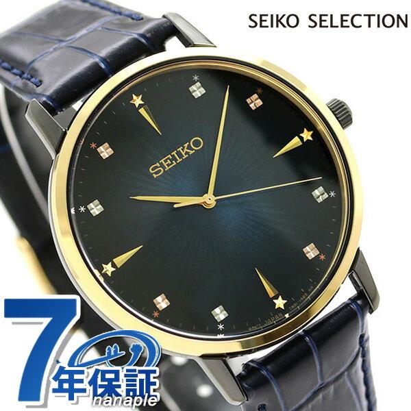 セイコー ゴールドフェザー 限定モデル メンズ SCXP132 SEIKO 腕時計 流通限定モデル 時計【あす楽対応】