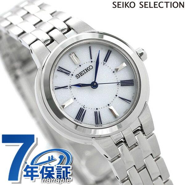 【当店なら!さらにポイント+4倍!30日23時59分まで】セイコー スタンダードモデル 日本製 電波ソーラー レディース SSDY023 SEIKO 腕時計 シルバー 時計