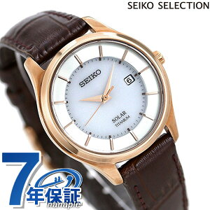 【25日はさらに+9倍で店内ポイント最大51倍】セイコー 日本製 ソーラー レディース 腕時計 STPX046 SEIKO シルバー×ブラウン 時計