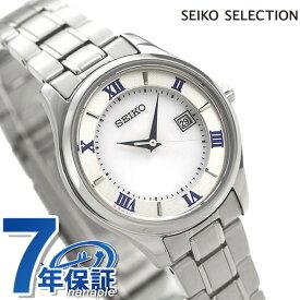 セイコーセレクション チタン 日本製 ソーラー レディース 腕時計 STPX063 SEIKO ホワイト 時計
