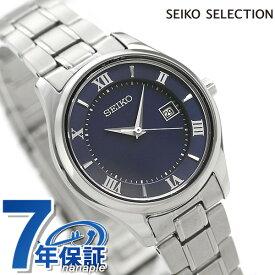 セイコーセレクション チタン 日本製 ソーラー レディース 腕時計 STPX065 SEIKO ネイビー 時計
