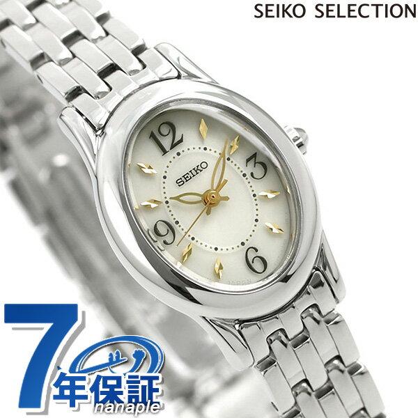 セイコー ソーラー 日本製 レディース 腕時計 SWFA169 SEIKO SELECTION アイボリー 時計【あす楽対応】