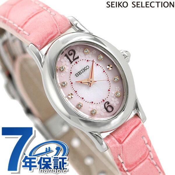 セイコー 2018 桜 限定モデル ソーラー スワロフスキー SWFA173 SEIKO 腕時計 時計 ピンク【あす楽対応】