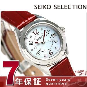 セイコー 母の日 限定モデル 電波ソーラー レディース 腕時計 SWFH079 SEIKO ホワイトシェル 時計【あす楽対応】