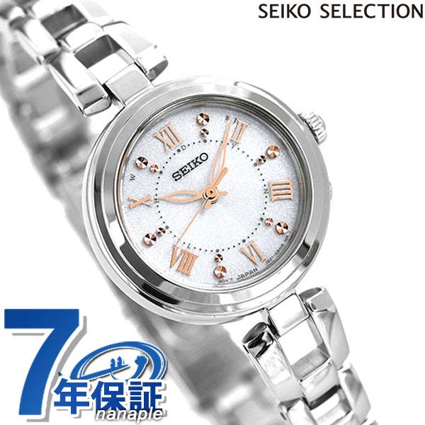 セイコー ブレスレット 電波ソーラー レディース 腕時計 SWFH089 SEIKO シルバー 時計