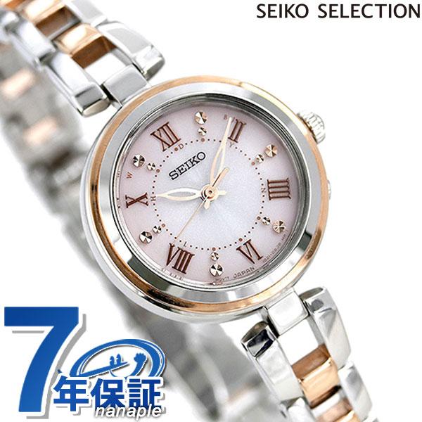 セイコー ブレスレット 電波ソーラー レディース 腕時計 SWFH090 SEIKO ピンクゴールド 時計【あす楽対応】
