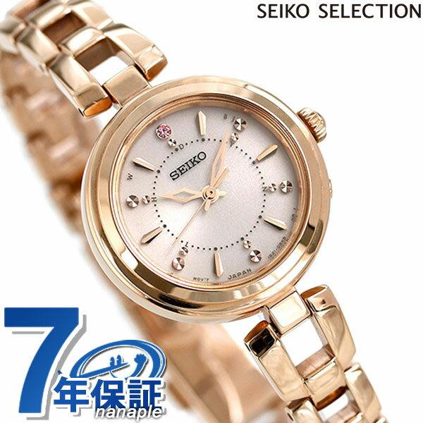 セイコー ブレスレット 電波ソーラー レディース 腕時計 SWFH092 SEIKO ピンクゴールド 時計