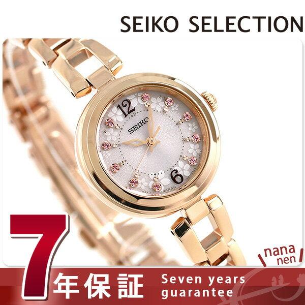 セイコー 2018 桜 限定モデル 電波ソーラー スワロフスキー SWFH094 SEIKO 腕時計 時計 ピンク【あす楽対応】