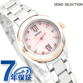 セイコー 桜 限定モデル 電波ソーラー レディース 腕時計 スワロフスキー SWFH108 SEIKO ライトピンク【あす楽対応】
